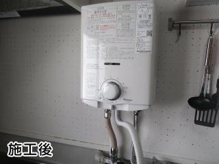 パロマ 瞬間湯沸し器 PH-5BV-13A