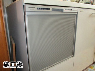 パナソニック 食器洗い乾燥機 NP-45RS7S-KJ
