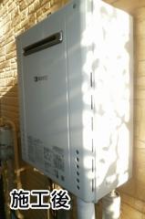 ノーリツ ガス給湯器 GT-2460SAWX-1-BL-13A-20A