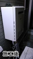 ノーリツ ガス給湯器 GT-2460AWX-1-BL-13A-20A