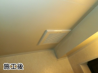 三菱 浴室換気扇 VD-15ZFC10