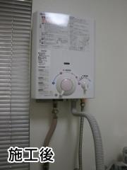 ノーリツ 瞬間湯沸し器 GQ-531MW-13A