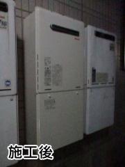 リンナイ ガス給湯器 RUF-A2005AWA-13A-120V-KJ