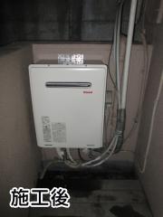 リンナイ ガス給湯器 RUF-A2405SAWA-13A-120V-KJ
