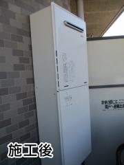 リンナイ ガス給湯器 RUF-A1615SAWA-13A-120V-KJ