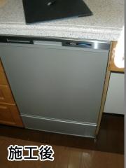 パナソニック 食器洗い乾燥機 NP-45MD8S-KJ