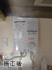 リンナイ 瞬間湯沸器 RUS-V51XT-WH-13A