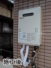 ノーリツ ガス給湯器 GQ-1639WE-1-13A-15A