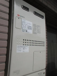 ノーリツ ガス給湯器 GTH-2444AWX6H-1-BL-13A-20A