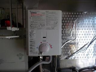 のーリツ 瞬間湯沸器 GQ-530MW-13A-KJ