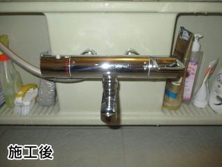 TOTO 浴室水栓 TMGG40SER-KJ