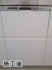 パナソニック 食器洗い乾燥機 NP-45MD8W-KJ