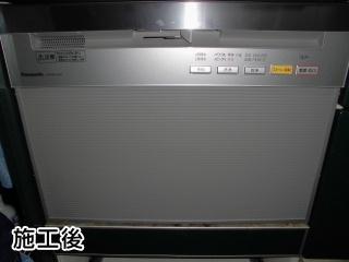 NP-P60V1PSPS 施工事例 パナソニック ビルトイン 食器洗い機