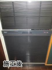 リンナイ 食器洗い乾燥機 RSWA-C402C-B-KJ