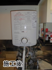 パロマ 瞬間湯沸器 PH-5BV-13A–KOJI
