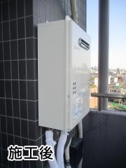 ノーリツ ガス給湯器 GQ-1639WS-1-13A-15A