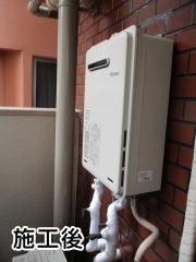 リンナイ ガス給湯器 RUX-A1615W-E-13A