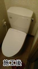 TOTO トイレ CS230B-NW1+TCF4713-NW1
