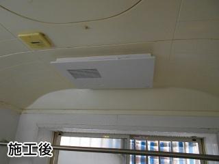 TOTO 浴室換気乾燥暖房器 TYB3111GA