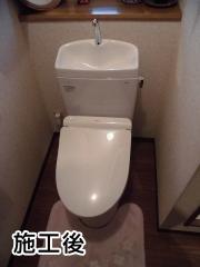 TOTO トイレ TSET-QR7-WHI-1-120