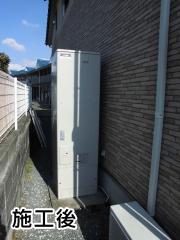 三菱 エコキュート SRT-S464-IR-FC
