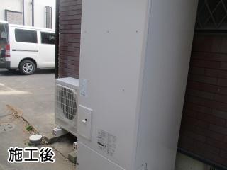 三菱 エコキュート SRT-N374-VR-FC-KJ