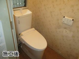 リクシル トイレ TSET-AZ6-WHI-1-R