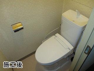 LIXIL トイレ TSET-AZ4-WHI-1-120