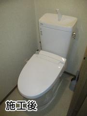 LIXIL トイレ TSET-AZ8-WHI-1-155
