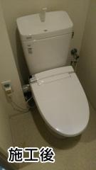 LIXIL トイレ YBC-ZA10PM-BW1+CW-KA21QC-BW1