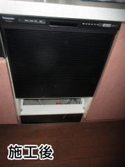 パナソニック 食器洗い乾燥機 NP-45RS7K-KJ