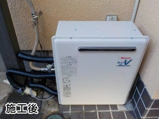 リンナイ ガス給湯器 RUF-A2400SAG-A-13A-120V-KJ