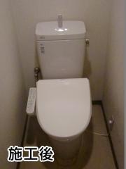 LIXIL トイレ TSET-AZ1-IVO-1-155