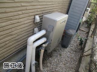 ノーリツ ガス給湯器 BSET-N4-063R-13A-20A