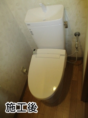 LIXIL トイレ TSET-AZ8-WHI-1-R