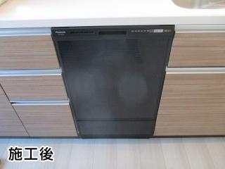 パナソニック 食器洗い乾燥機 NP-45RD7K-KJ