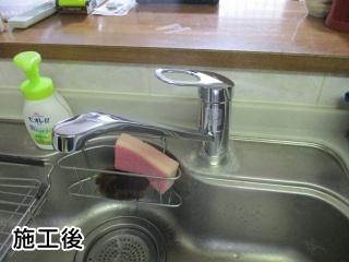 TOTO キッチン水栓 TKGG31E-KJ
