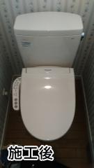 TOTO トイレ TSET-QR4-IVO-0
