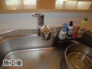 TOTO キッチン水栓 TKGG38ER-KJ
