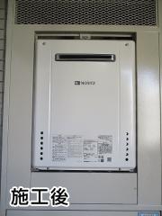 ノーリツ ガス給湯器 GT-2060SAWX-PS-1-BL-13A-20A