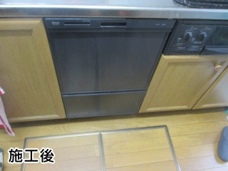 リンナイ 食器洗い乾燥機 RKW-404A-B