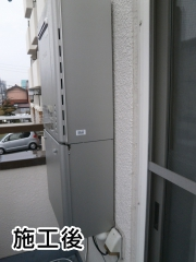 ノーリツ ガス給湯器 BSET-N4-056-H8-13A-20A