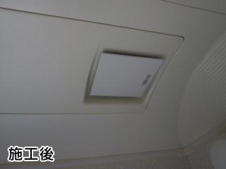 INAX 浴室換気扇 UF-27A