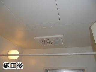 マックス 浴室換気乾燥暖房器 BS-161H-KJ