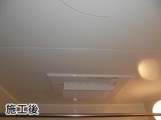 リンナイ 浴室換気乾燥暖房器 RBH-C418K3P