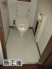 LIXIL トイレ TSET-AZ2-IVO-1