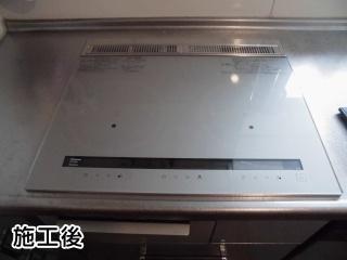 パナソニック IHクッキングヒーター KZ-XP56S-KJ