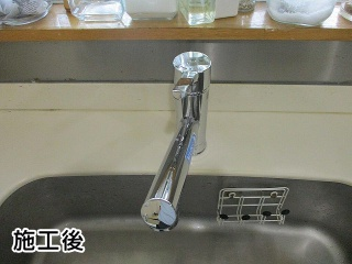 LIXIL 浴室水栓 BF-WM145TSG-KJ