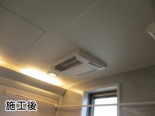高須産業 浴室換気乾燥暖房機 BF-271RGA2