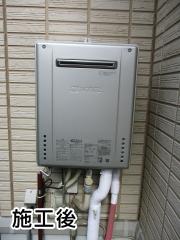 ノーリツ ガス給湯器 GT-C2462SAWX-BL-13A-20A